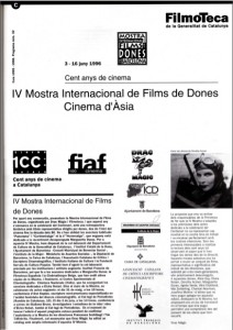 Imatge Filmo 04