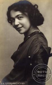 Olga Preobragenskaya