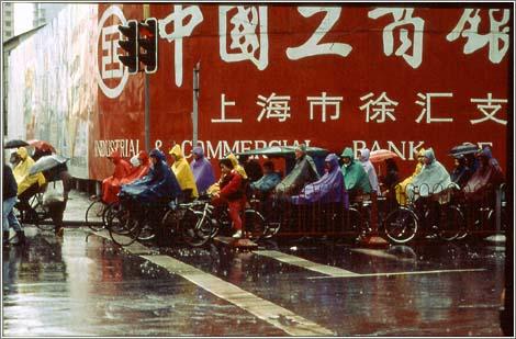 Ulrike Ottinger - L'exili a Xangai