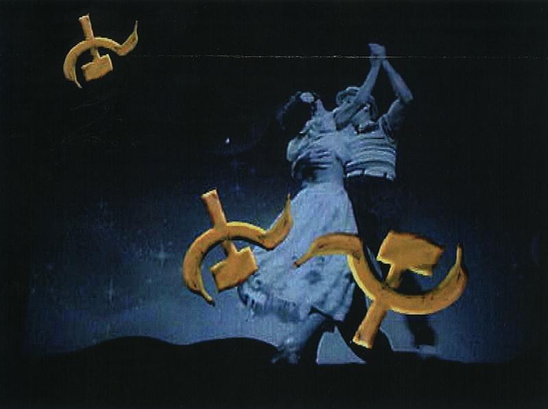 Vivian Ostrovsky - Cinema Nikita