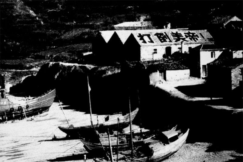 Guo Xiaolu - Vam anar al país de les meravelles