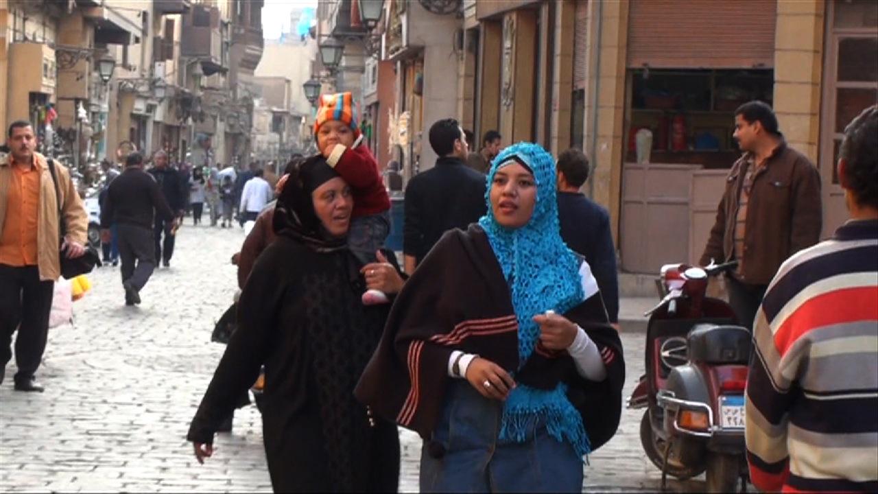 Amal Ramsis - prohibit