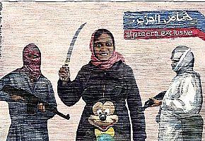 Fathima Nizaruddin - Caps parlants (dones musulmanes)