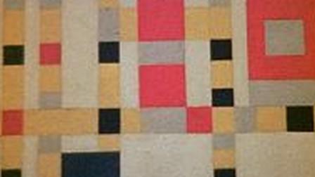 Marie Menken - Atmosfera Mondrian